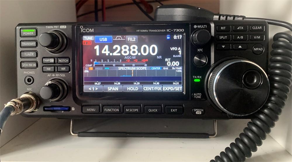 Icom IC - 7300